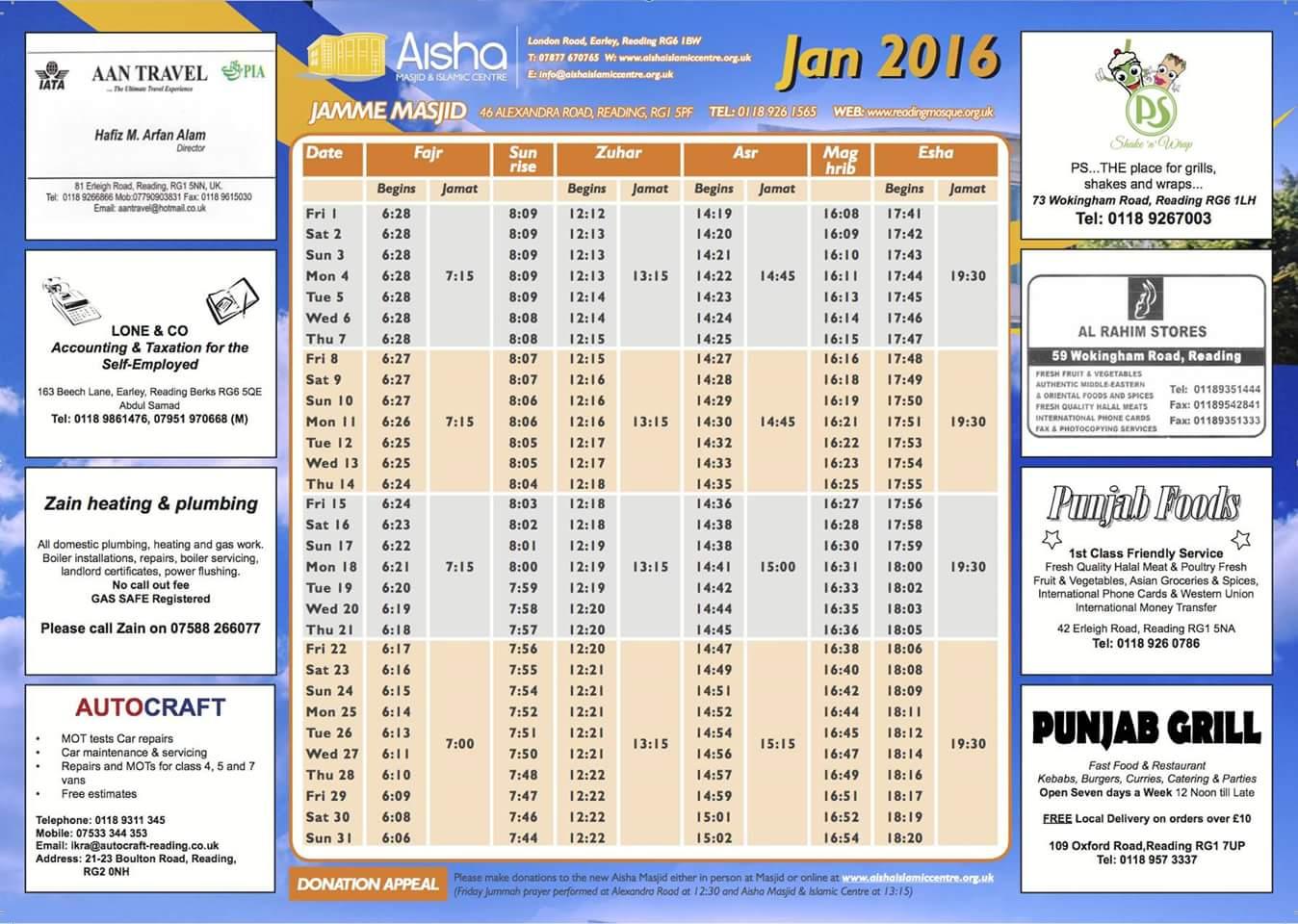2016 prayer timetable aisha masjid for Tekerala org time table 2015