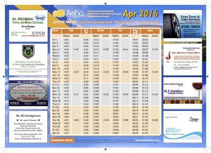 PRINT Timetable APR 2016