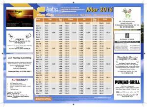 PRINT Timetable Mar 2016